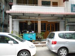 Myanmar Lacquerware Shop