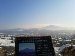 Yofukemori Green Space
