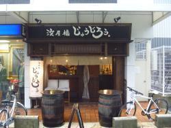 Yodoyabashi Jujiro