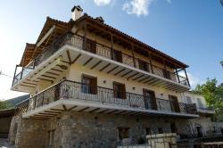 Avissinia Guest House