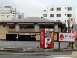 Japanese Restaurant Sato Hiranojinja