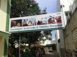 Santhigiri Ayurveda & Siddha Hospital