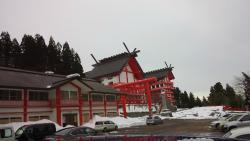 Hotokusan Inaritaisha Shrine