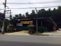 Pai Tong Restaurant
