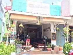 Japan Cafe Phangan