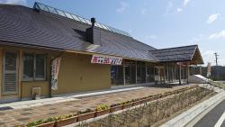 Michi-no-Eki Tataraba Ichibanchi