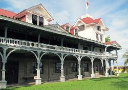 ‪Silliman University Anthropology Museum‬