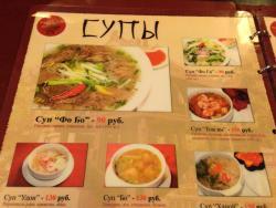 Cafe Khanoi