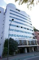 ホテル 泰平