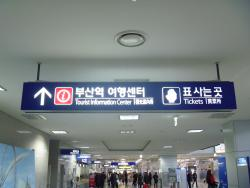 Busan Station Tourist Information Center