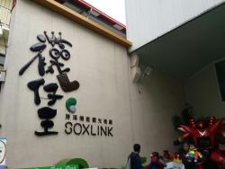 Soxlink Functional Wear Tourist Factory