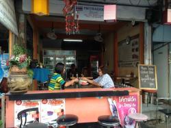 Photharam Suwin's Restaurant