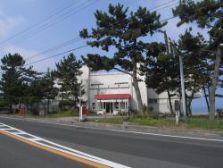 Tylek & Tylecek Mihama Museum