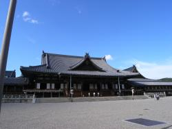 Tenrikyo Church
