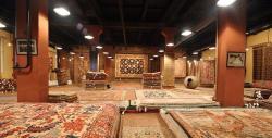 Megerian Carpet Museum
