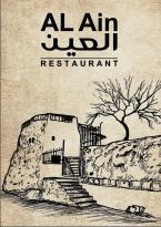 Al Ain Restaurant