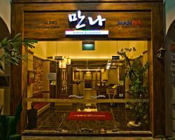 Manna Korean Restaurant