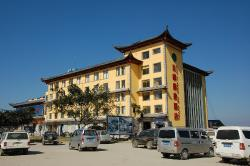 Yunti Shunjie Hotel