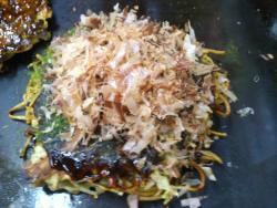 Kamon S Okonomiyaki