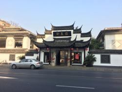 Xin NongZhuang (JianHe Road Main Branch)