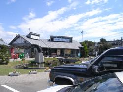 Road Station Takeda