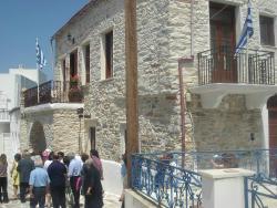 Folklore Museum Florios Chorianopoulos
