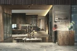 Smoki Moto (Renaissance Shanghai Caohejing Hotel)