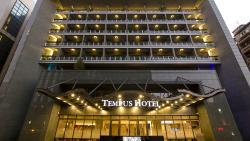 Tempus Hotel Taichung - Dadun