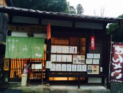 Okimitsu Cafe