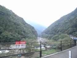 Kobokekyo Canyon