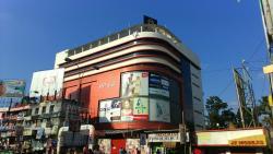 R P Mall