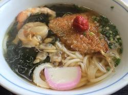 Takeyoitei