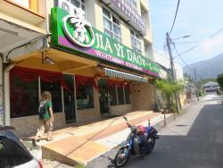 Jia Yi Dao Vegetarian Restaurant