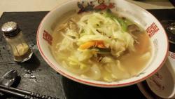 Restaurante Japones Ichisou