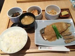 Nihonbashi Dashiba