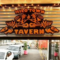 Hilo Town Tavern