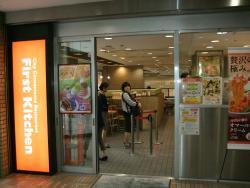 First Kitchen Wendy's Iidabashi Ramla