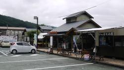 Road Station Kawane Onsen