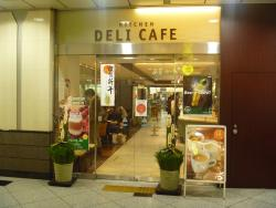 Deli Café Kitchen Osaka