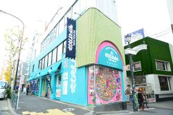 Moshi Moshi Box, Harajuku Tourist Information Center