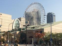 Miramar Entertainment Park