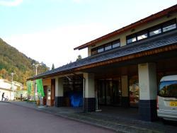 Michi-no-Eki Pokapoka Land Miasa