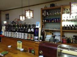 CaiCai Zi Japanese Restaurant