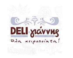 DELIyannis