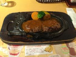Sumiyaki Restaurant Sawayaka Kikugawa