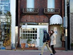 Cafe Bunbuku