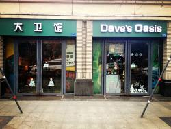 Dave's Oasis