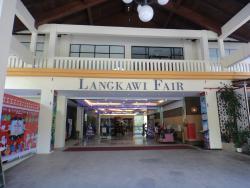 蘭卡威購物中心