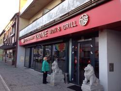 Grill & Wok Restaurant Krone