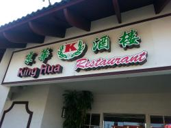 King Hua Restaurant